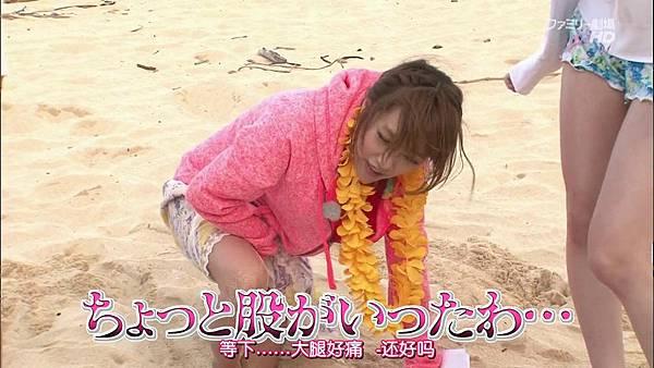 【神奈川%2B雨伞】140216 AKB48 神TV全场 Season 14 ep05_2014219234523