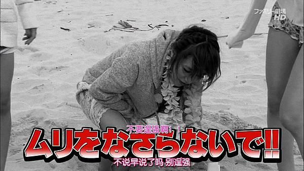 【神奈川%2B雨伞】140216 AKB48 神TV全场 Season 14 ep05_2014219234628