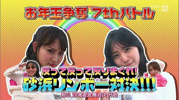 【神奈川%2B雨伞】140216 AKB48 神TV全场 Season 14 ep05_2014219234656