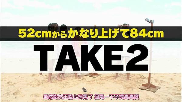 【神奈川%2B雨伞】140216 AKB48 神TV全场 Season 14 ep05_201421923505