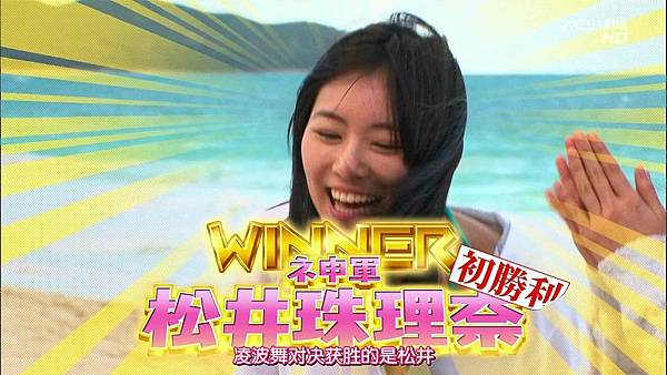 【神奈川%2B雨伞】140216 AKB48 神TV全场 Season 14 ep05_2014219235749