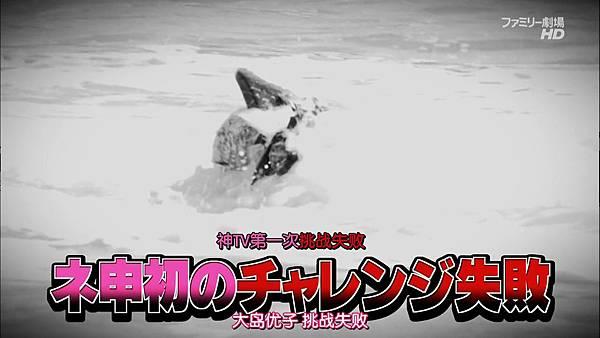 【神奈川%2B雨伞】140216 AKB48 神TV全场 Season 14 ep05_2014220224540