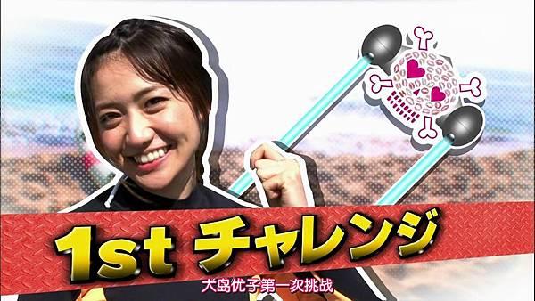 【神奈川%2B雨伞】140216 AKB48 神TV全场 Season 14 ep05_2014220224145