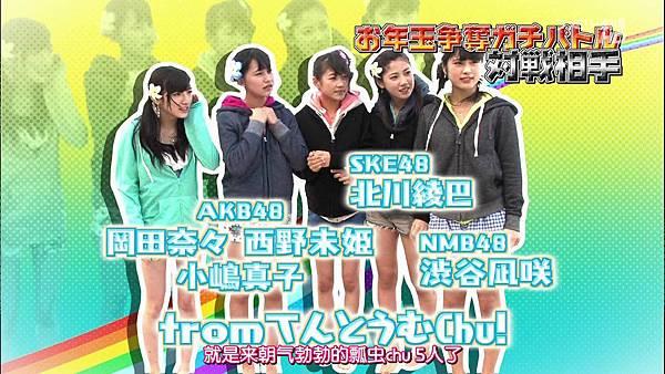 【神奈川%2B雨伞】140216 AKB48 神TV全场 Season 14 ep05_201422101531