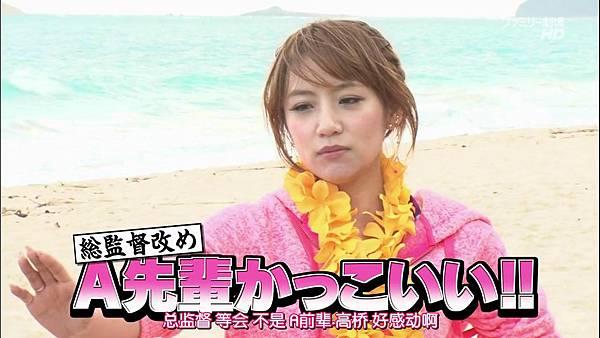 【神奈川%2B雨伞】140216 AKB48 神TV全场 Season 14 ep05_20142210369