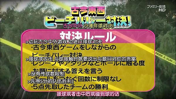 【神奈川%2B雨伞】140216 AKB48 神TV全场 Season 14 ep05_201422102029