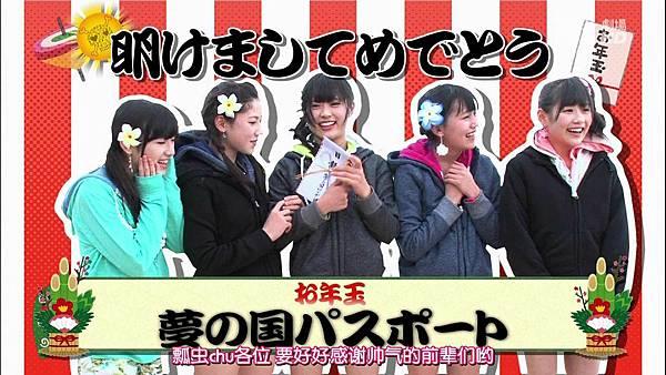 【神奈川%2B雨伞】140216 AKB48 神TV全场 Season 14 ep05_201422103646