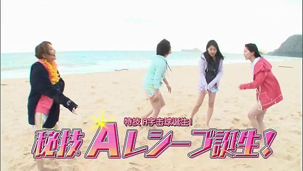【神奈川%2B雨伞】140216 AKB48 神TV全场 Season 14 ep05_201422103023