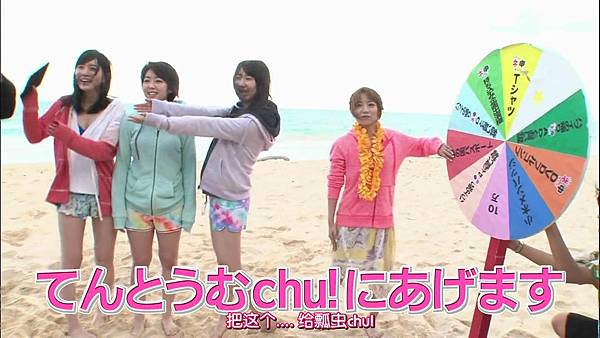 【神奈川%2B雨伞】140216 AKB48 神TV全场 Season 14 ep05_201422103452
