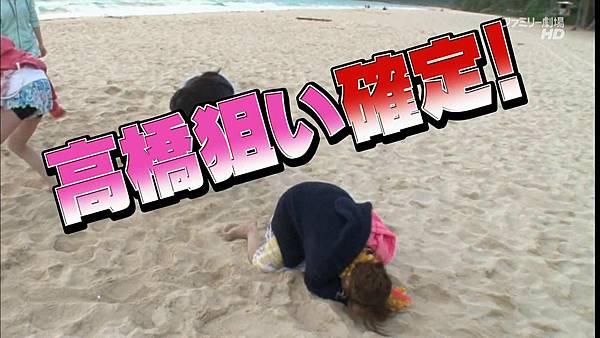 【神奈川%2B雨伞】140216 AKB48 神TV全场 Season 14 ep05_201422102840