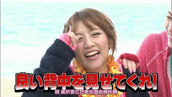 【神奈川%2B雨伞】140216 AKB48 神TV全场 Season 14 ep05_201422101942