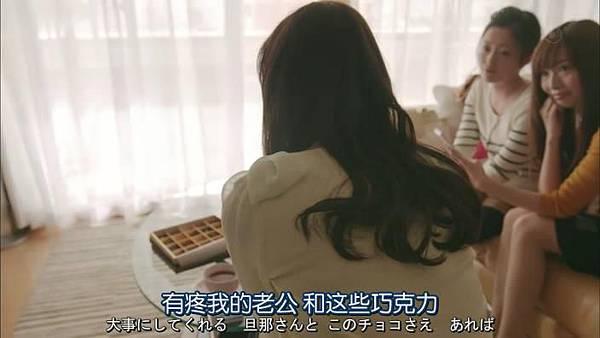 失戀巧克力職人 Ep07_20143811352
