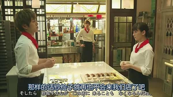 失戀巧克力職人 Ep07_2014381113