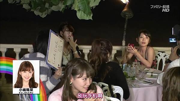 【神奈川虐狗团】140223 神TV Season 14 ep06全场 _201431719483