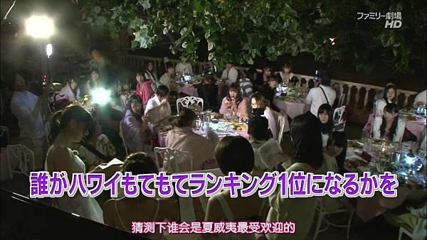 【神奈川虐狗团】140223 神TV Season 14 ep06全场 _2014317193544