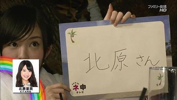 【神奈川虐狗团】140223 神TV Season 14 ep06全场 _2014317194859