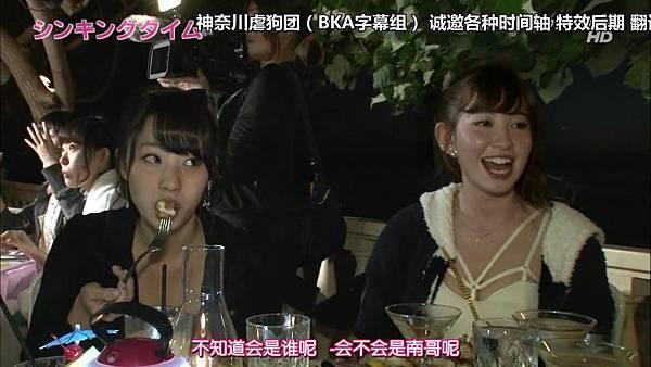 【神奈川虐狗团】140223 神TV Season 14 ep06全场 _2014317194341