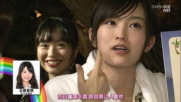 【神奈川虐狗团】140223 神TV Season 14 ep06全场 _2014317194912