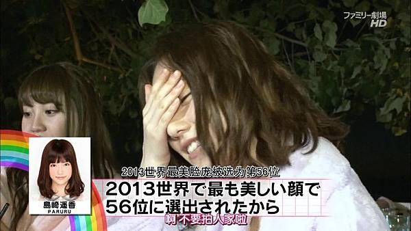 【神奈川虐狗团】140223 神TV Season 14 ep06全场 _2014317194616