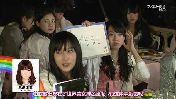 【神奈川虐狗团】140223 神TV Season 14 ep06全场 _2014317194534