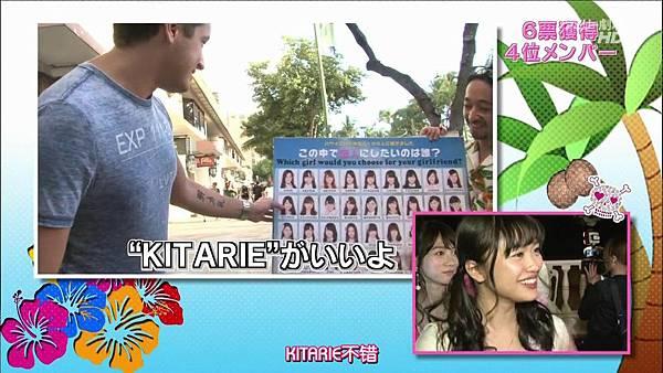 【神奈川虐狗团】140223 神TV Season 14 ep06全场 _2014317215115