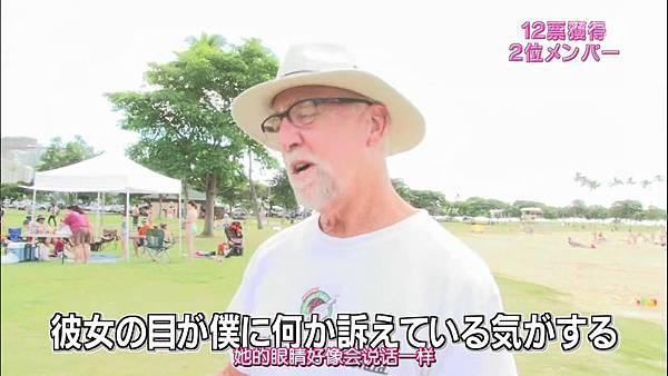 【神奈川虐狗团】140223 神TV Season 14 ep06全场 _2014317215425