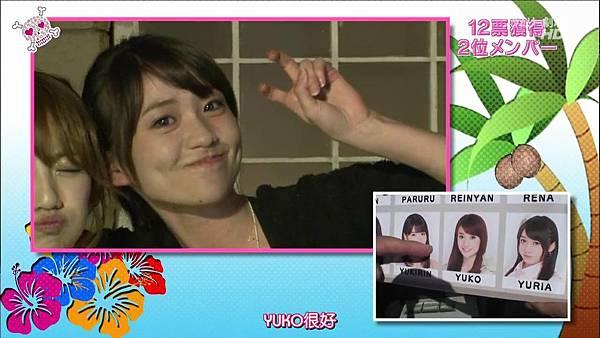【神奈川虐狗团】140223 神TV Season 14 ep06全场 _201431721551