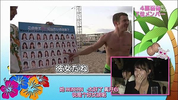 【神奈川虐狗团】140223 神TV Season 14 ep06全场 _2014317214921