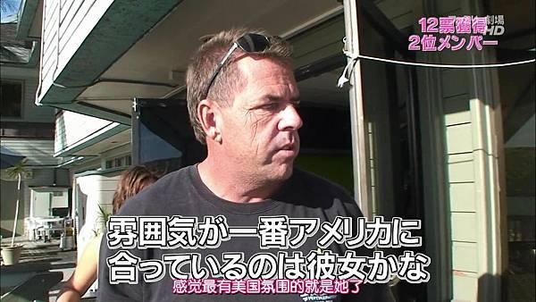 【神奈川虐狗团】140223 神TV Season 14 ep06全场 _2014317215440