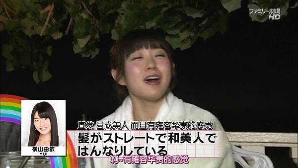 【神奈川虐狗团】140223 神TV Season 14 ep06全场 _2014317194944
