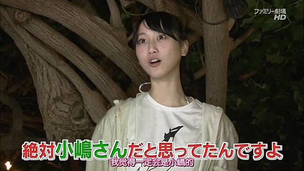 【神奈川虐狗团】140223 神TV Season 14 ep06全场 _201431722851