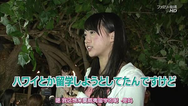 【神奈川虐狗团】140223 神TV Season 14 ep06全场 _2014317221043