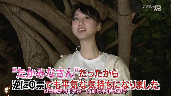 【神奈川虐狗团】140223 神TV Season 14 ep06全场 _20143172298