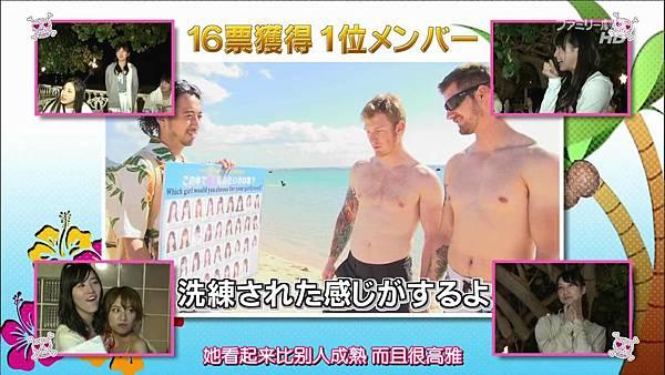 【神奈川虐狗团】140223 神TV Season 14 ep06全场 _201431722315