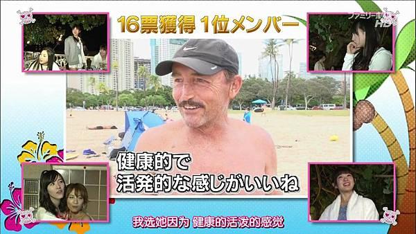 【神奈川虐狗团】140223 神TV Season 14 ep06全场 _201431722340