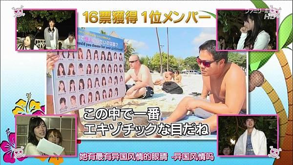 【神奈川虐狗团】140223 神TV Season 14 ep06全场 _201431722330