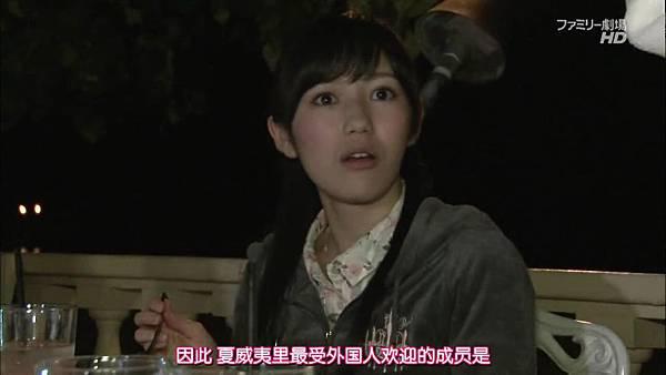 【神奈川虐狗团】140223 神TV Season 14 ep06全场 _201431722740