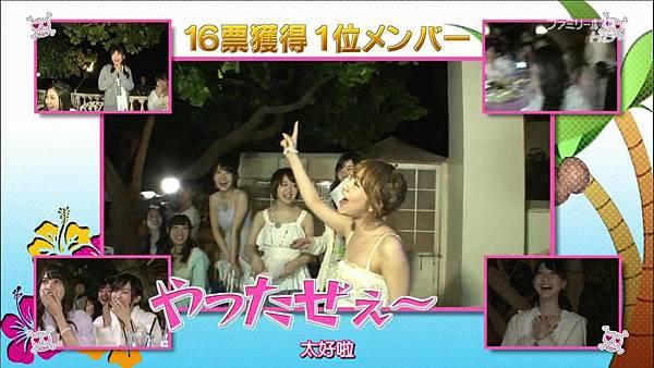 【神奈川虐狗团】140223 神TV Season 14 ep06全场 _201431722655