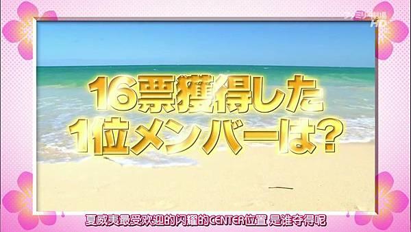 【神奈川虐狗团】140223 神TV Season 14 ep06全场 _2014317215949