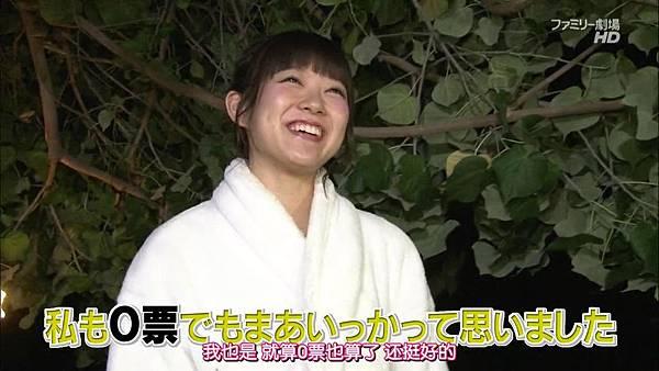 【神奈川虐狗团】140223 神TV Season 14 ep06全场 _201431722945