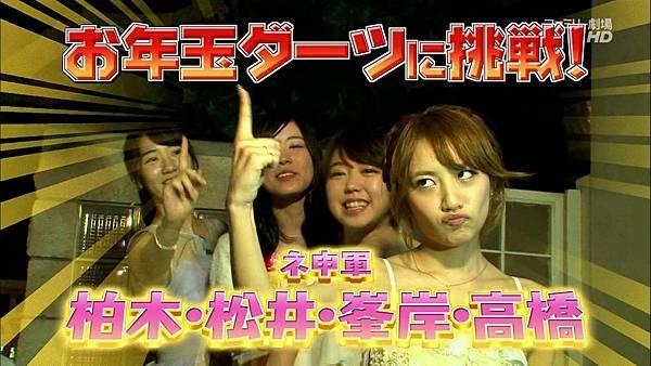 【神奈川虐狗团】140223 神TV Season 14 ep06全场 _201431722121