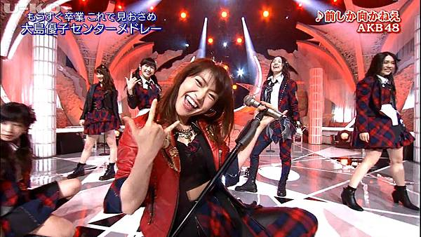 【U-ko字幕組】140319 1番ソングSHOW 心躍る%21春のダンスソング祭り%21%28AKB48部分%29_2014320233618