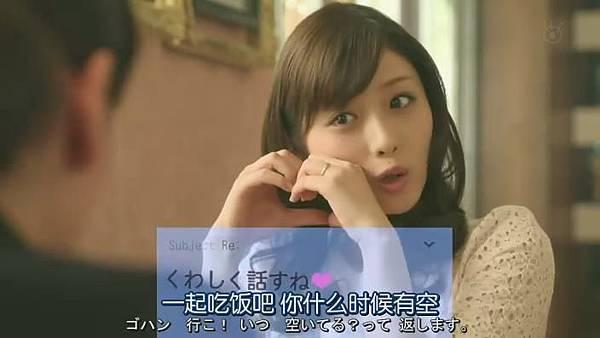 失戀巧克力職人 Ep10_2014321213925