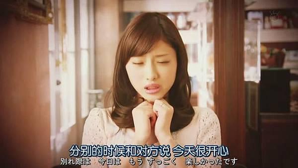 失戀巧克力職人 Ep10_2014321225819