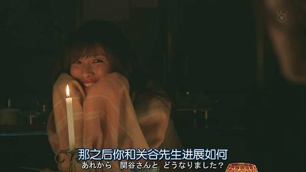 失戀巧克力職人 Ep10_201432211936