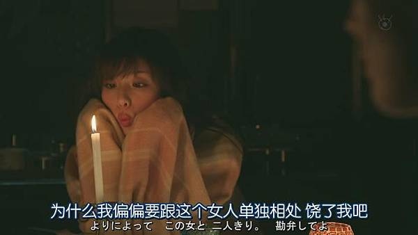 失戀巧克力職人 Ep10_201432211915