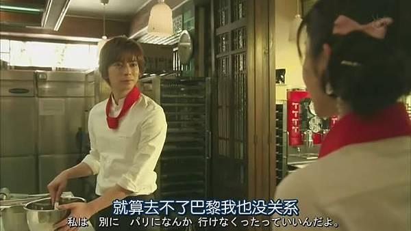 失戀巧克力職人 Ep10_201432213327