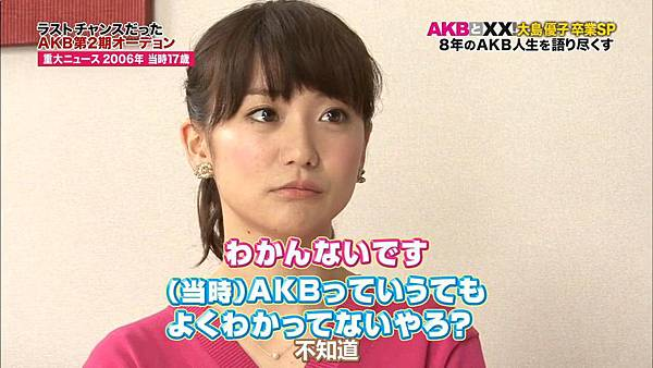 【U-ko字幕組】140320 AKBと××(大島優子卒業SP)_2014323143614