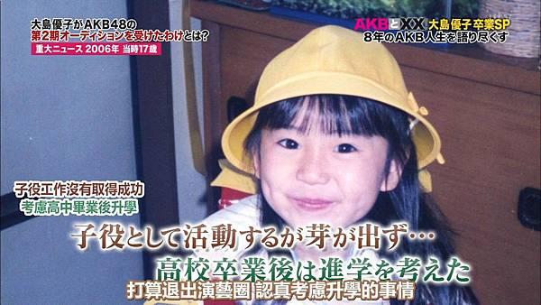 【U-ko字幕組】140320 AKBと××(大島優子卒業SP)_2014323143553