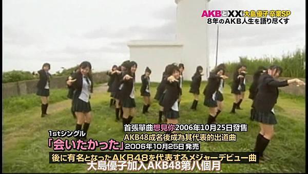 【U-ko字幕組】140320 AKBと××(大島優子卒業SP)_2014323144048